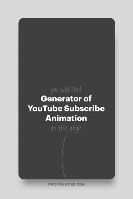 Free YouTube Subscribe Animation to Download in 2021 (+ How-To Guide)